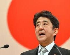 Le Japon doit être maintenant regardé avec des yeux neufs