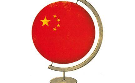 Critique : La Chine et le monde – Développement et socialisme Par Giuseppe  Cugnata | histoireetsociete