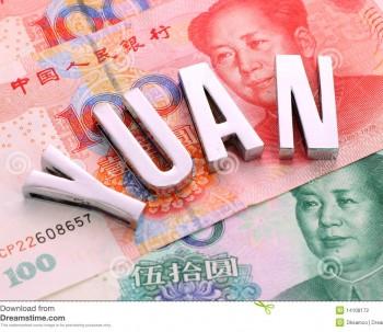 argent-de-yuan-de-rmb-14108172