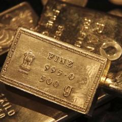 Quid des métaux précieux
