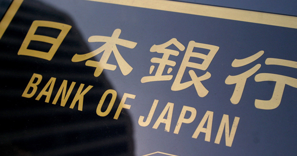 banque-japon-presentation