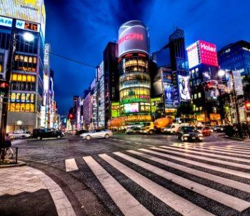 japon (1)
